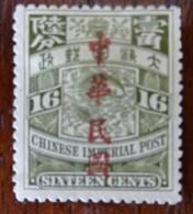 #351# CHINA MICHEL 117 UNUSED, NO GUM. - Nuevos