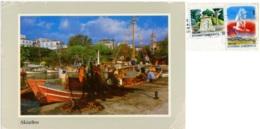 GREECE  GRECIA  SKIATHOS  Fishermen  Nice Stamps - Grecia
