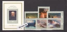 1974 Marine Paintings By I.K.Aivazovsky (Mi 4219-4224) 6v.+S/S – MNH    USSR - Arte