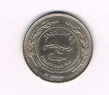 //  JORDANIE  25  FILS ( 1/4 DIRHAM )  1974 - Jordanië