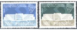 Ref. 125429 * MNH * - PORTUGAL. 1958. 6th INTERNATIONAL CONGRESS OF TROPICAL MEDICINE AND PALUDISME . 6 CONGRESO INTERNA - 1910-... Republic