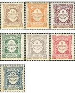 Ref. 355065 * HINGED * - PORTUGAL. 1915. VALOR EN CENTAVOS - Neufs