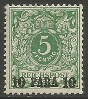 German Offices Turkish Empire - 1889 Numeral Overprint 10pa/5pf MNH **  Sc 8 - Offices: Turkish Empire