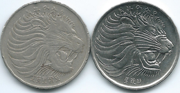 Ethiopia - 50 Santeem - 1969 - KM47.1 -፲፱፻፷፱ (non-magnetic) & 2000 - KM47.3 -፪ሺህ (magnetic) - Etiopia