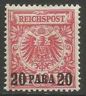 German Offices Turkish Empire - 1889 German Eagle Overprint 20pa/10pf MH *  Sc 9 - Offices: Turkish Empire