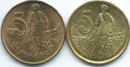 Ethiopia - 5 Santeem - 1969 - KM44.1 -፲፱፻፷፱ (Non-magnetic) & 2000 - KM44.3 -፪ሺህ (magnetic) - Ethiopia