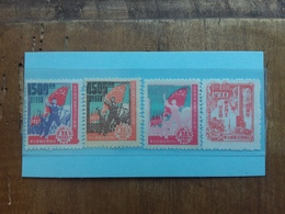 CINA (1) 1947/49 - 4 Valori Nuovi + Spese Postali - Cina