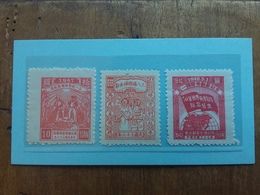 CINA (2) 1947/49 - 3 Valori Nuovi + Spese Postali - Cina