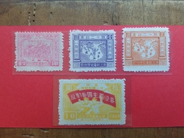 CINA (3) 1947/50 - 4 Valori Nuovi + Spese Postali - Chine