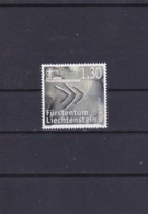 2007  - Europa Cept - Liechtenstein - N°YT 1377** - Europa-CEPT