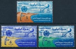 KUWAIT - World Meteorogical Day - 3 Werte Postfrisch/** - Climat & Météorologie