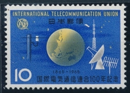 International Telecomunication Union - 1 Wert Postfrisch/** - Poste