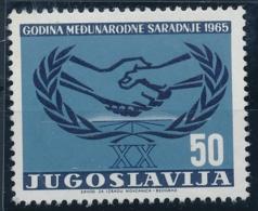 JUGOSLAVIA - International Co-operation Year - 1 Wert Postfrisch/** - Autres