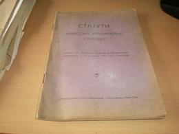 Statut Narodne Radikalne Stranke  Zemaljska Radikalna Konferencija 1911 Beograd 31 Pages Rare - Books, Magazines, Comics