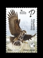 Belarus 2019 Mih. 1291 Fauna. Bird Of The Year. Greater Spotted Eagle MNH ** - Belarus