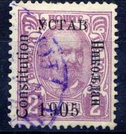 MONTENEGRO 1905 Constitution Overprint With Large 'O' In 1905, Used.  Michel 52 II - Montenegro