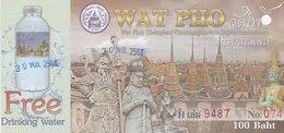 Thailand - WAT PHO - Tickets D'entrée