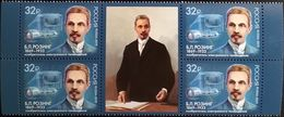 Russia, 2019, Mi. 2688, The 150th Anniv. Of Boris Rosing, Scientist, Inventor Of Electronic Television, MNH - 1992-.... Fédération