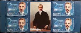 Russia, 2019, Mi. 2688, The 150th Anniv. Of Boris Rosing, Scientist, Inventor Of Electronic Television, MNH - 1992-.... Federazione