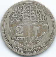 Egypt - Hussein Kamil - AH1335 (1916) -2 Piastres - KM317.1 With Inner Circle - Egypt