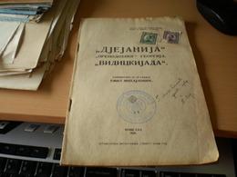 Emil Mihajlovic Djejanija Prepodobnog Georgija Vidickijada  Novi Sad 1923 48 Pages Traveled Stamps - Books, Magazines, Comics