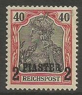 German Offices Turkish Empire - 1900 Germania Overprint 2pi/40pf MLH *   Sc 18 - Offices: Turkish Empire