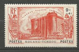 KOUANG-TCHEOU N° 122 NEUF*  CHARNIERE  / MH - Kouang-Tchéou (1906-1945)