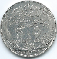 Egypt - Hussein Kamil - AH1335 (1917) -5 Piastres - KM318.2 Without Inner Circle - Egypte