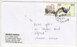 Used On Cover, 'Polio Hospital' Narayan Seva Sansthan NGO, Treatment Rehab Polio Affected Health Disease, My Stamp 2018 - Disease