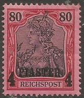 German Offices Turkish Empire - 1900 Germania Overprint 4pi/80pf MH *   Sc 20 - Offices: Turkish Empire