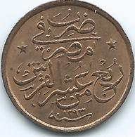Egypt - Abdul Hamid II - AH1293 - Year 32 - 1906 H - 1/40 Qirsh - KM287 - Egitto