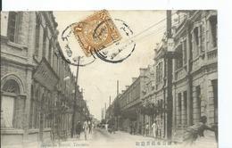 Chine  Japanese Street Titntsin - China