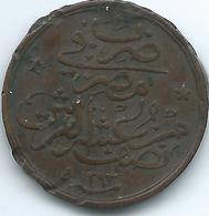 Egypt - Abdul Hamid II - AH1293 - Year 10 - 1884 - 1/20 Qirsh - KM288 - Egypt