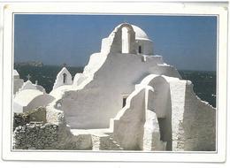 Grecia Hellas Greece Le Cicladi La Chiesa Di Paraportianì Nell'isola Di Mykonos Condizioni Come Da Scansione - Grecia