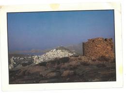 Grecia Hellas Greece Ios View Of The Village Viaggiata  Condizioni Come Da Scansione - Grecia