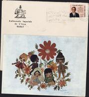 Enveloppe Ambassade Impériale De L'Iran Rabat Carte Voeux Diplomatique Ambassadeur Du Chah Le Chahinchah - Irán