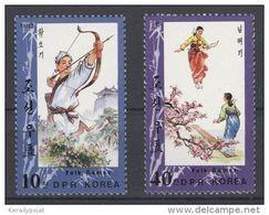 Korea - 1983 Games MNH__(TH-860) - Korea (Nord-)