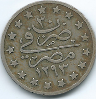 Egypt - Abdul Hamid II - AH1293 - Year 30 - 1904 - 1 Qirsh - KM299 - Egypt