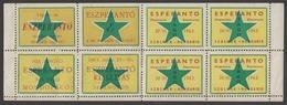 1963 Hungary Szolnok - ESPERANTO - LABEL CINDERELLA Sheet - MH - Esperanto