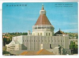 Israele Nazareth Chiesa Dell'Annunciazione Non Viaggiata Condizioni Come Da Scansione - Israele