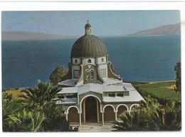 Israele Mt. Of The Beatitudes And Lake Of Galilee Non Viaggiata Condizioni Come Da Scansione - Israele