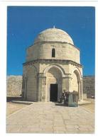Israele Jerusalem La Cappella Dell'Ascensione Non Viaggiata Condizioni Come Da Scansione - Israele