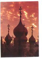 Israele Jerusalem Chiesa Di Santa Maria Maddalena Non Viaggiata Condizioni Come Da Scansione - Israele