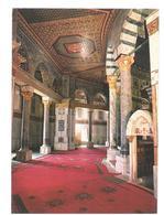 Israele Jerusalem Dome Of The Rock The Inside Non Viaggiata Condizioni Come Da Scansione - Israele