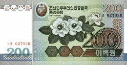 6346-2019    BILLET  COREE DU NORD - Corée Du Nord
