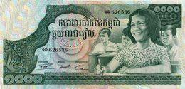 6348-2019    BILLET   CAMBODGE - Cambodge