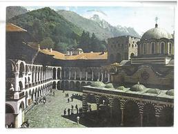 Bulgaria  Il Monastero Di Rilac Das Rilakloster Non Viaggiata Condizioni Come Da Scansione - Bulgaria
