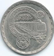 Egypt - Arab Republic - 20 Piastres - AH1409 (1989) - KM690 - Opening Of Cairo Metro - Egypt