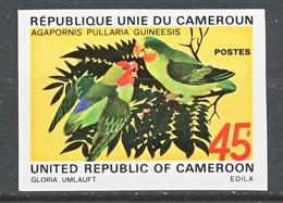 TIMBRE -  REP. CAMEROUN  - 1972  - Neuf - Cameroun (1960-...)