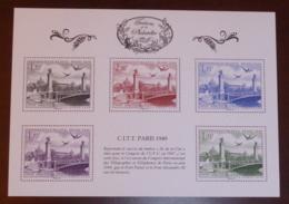 France - 2015 - N°Yv. BS20 - Trésors / CITT Paris - Neuf Luxe ** / MNH / Postfrisch - Unused Stamps